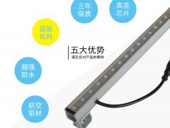 灯港照明:LED大功率洗墙灯的了解你知道多少?