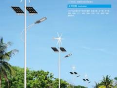 LED太阳能路灯配置方案
