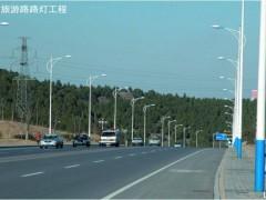 燕山立交桥、济南市旅游路灯亮化工程-路灯贝博体育app安卓手机下载工程