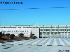 济南沃德汽车零部件有限公司-工业新宝6登录注册官网工程
