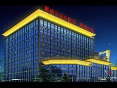 医院照明设计—医院照明方案