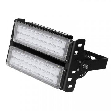 DG5452-100W LED隧道灯