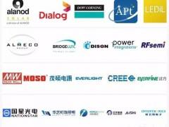 """争战商业化市场,LED照明企业还有很多""""小目标"""""""