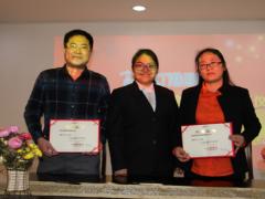 热烈祝贺灯港照明与南京海腾科技有限公司成功签订2017战略合作伙伴