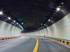 隧道雷竞技app官网灯具改造工程实施方案