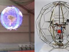 全球首推球形照明无人机
