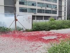 贺广东茵坦斯能源科技有限公司乔迁之喜
