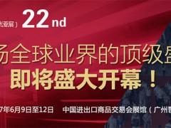 广州国际照明展览会,将逾2500家企业参展