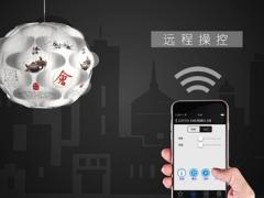 LED照明行业巨头攒动 智能互联时代将近