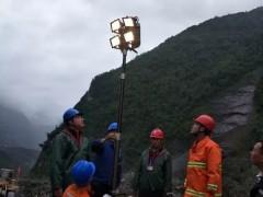 照明人在行动:四川山体垮塌灾区 应急照明已到位