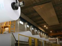 兖州太阳纸业厂区-工业照明
