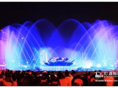 济南泉城广场-城市亮化工程