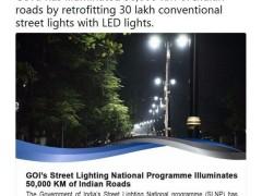 印部长错用俄公路照片炫耀街道照明 被网民指出后立即删除