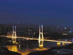 山城夜景又添新光彩 重庆主城三座大桥灯饰工程启用