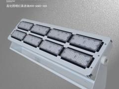 DG5201-大功率LED投光灯厂家