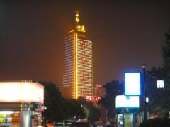山东中豪大酒店夜景-酒店雷竞技二维码下载