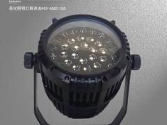 LED投光灯专业厂家 户外防水LED投光灯定制
