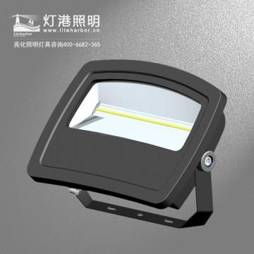 DG5209-LED投光灯专业厂家