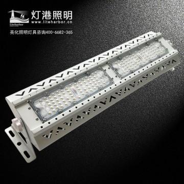 DG5206A-线性LED工矿灯 线型工矿灯 长形工矿灯