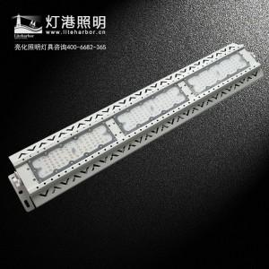 DG5206B-LED线性工矿灯 LED线型工矿灯 长条工矿灯 线型工矿灯