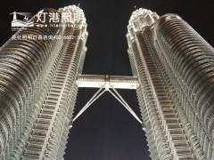 吉隆坡油双塔夜景亮化照明工程