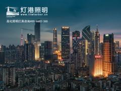 家具雷竞技二维码下载雷竞技app官网手册
