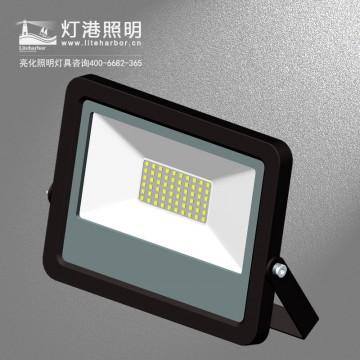 DG5212B-LED投光灯/户外投光灯价格/节能投光灯/超薄投光灯