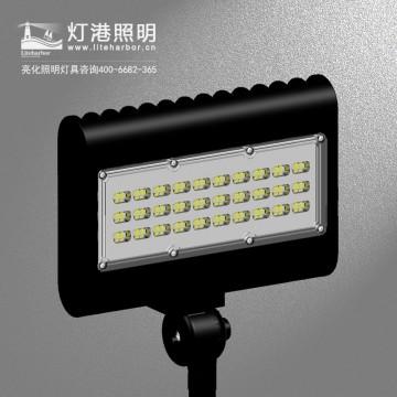 DG5211-LED投光灯专业ios雷竞技/LED投光灯品牌/LED投光灯价格