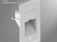 LED室内台阶灯 台阶灯尺寸 台阶灯中式 台阶灯型号