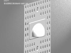 LED嵌入式台阶灯 台阶壁灯 广场台阶灯 台阶灯规格