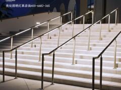 LED扶手灯厂/LED扶手灯定制/LED扶手灯报价/LED扶手灯工程