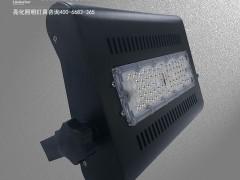 LED工矿投光灯、40wled投光灯、光控投光灯