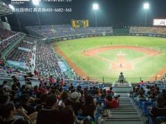棒球场照明工程