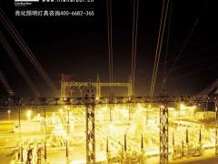 电力电厂照明