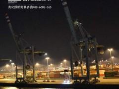 港口码头照明