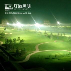 高尔夫球场照明