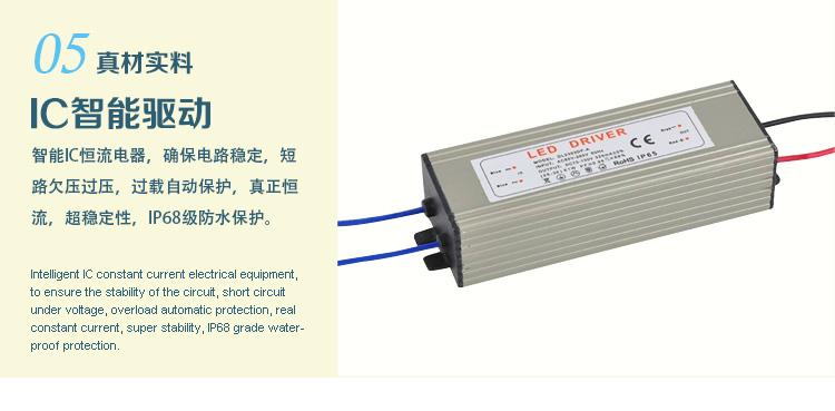 DG5055-LED洗墙灯 18w/24w/36w/48w/72w LED洗墙灯/内控线条灯 DMX512七彩