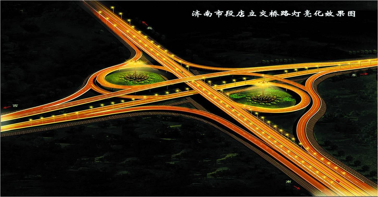 济南市段店立交桥路灯亮化工程