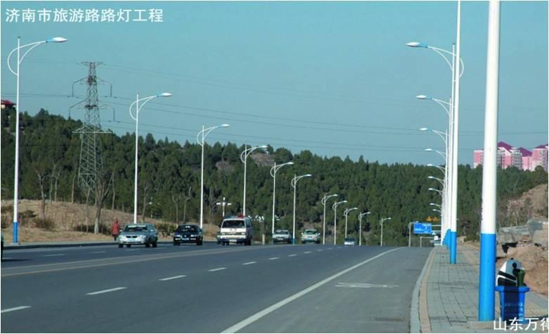 济南市旅游路路灯亮化工程