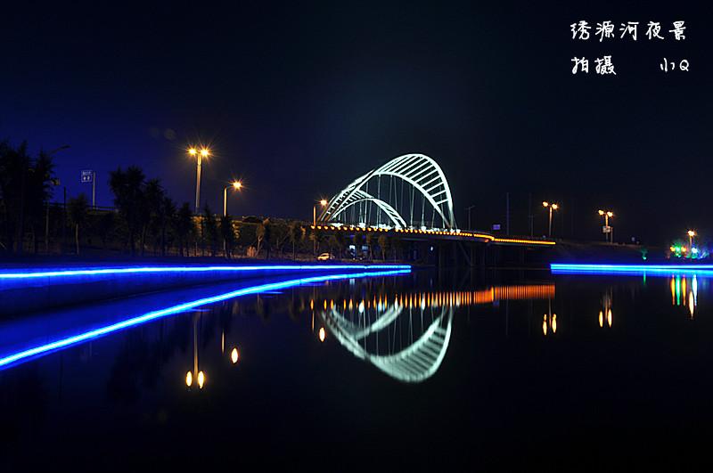 山东章丘绣缘河