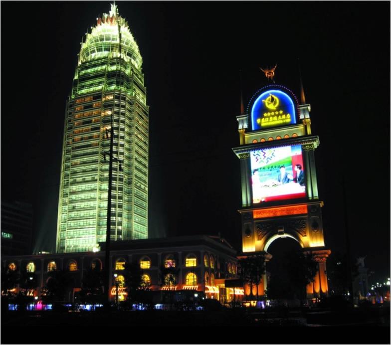 临沂华盛江泉城大酒店