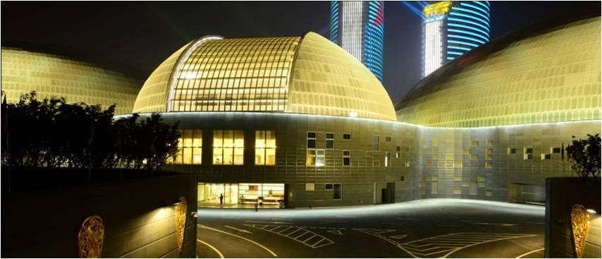 省文化艺术中心(大剧院)