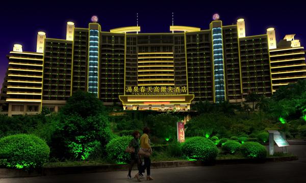 酒店照明方案