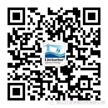 """【学海泛舟】灯港照明携手阿里巴巴一起""""梵行蝶变"""""""