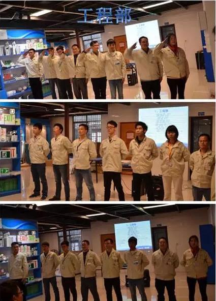 【2017•实干年】灯港照明工厂检阅仪式启动