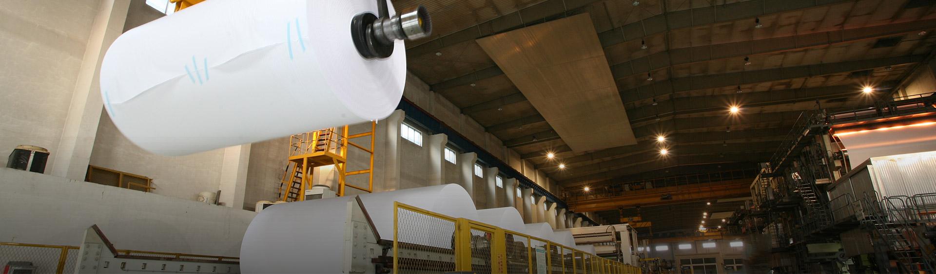 兖州纸业厂