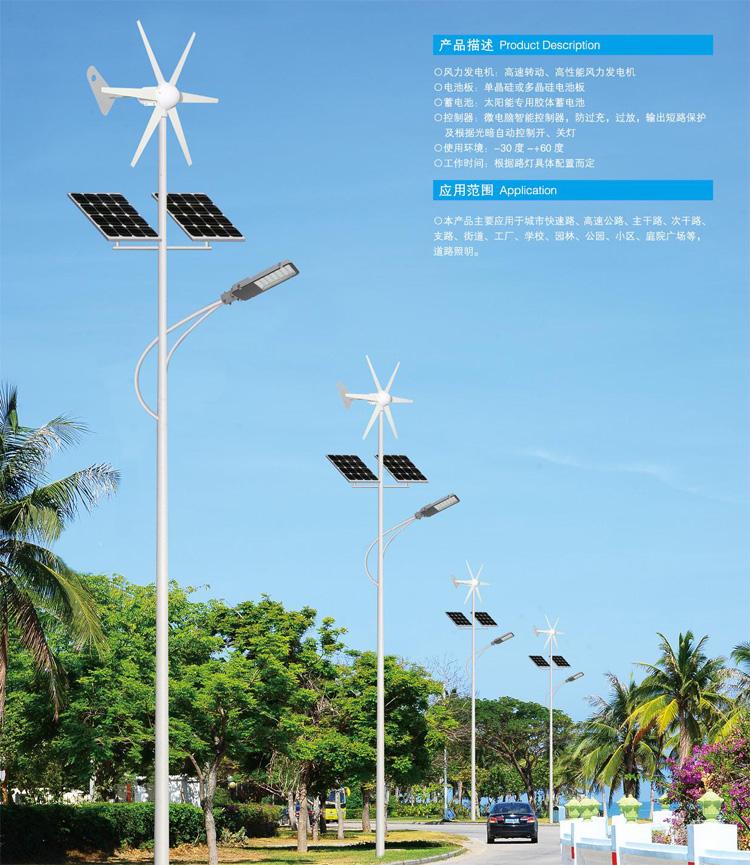 太阳能路灯常见问题