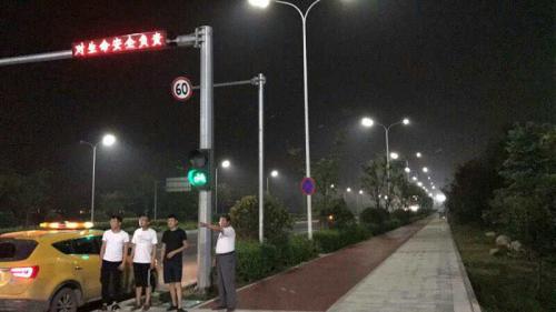 青岛公用事业中心组织开展城市照明综合整治行动