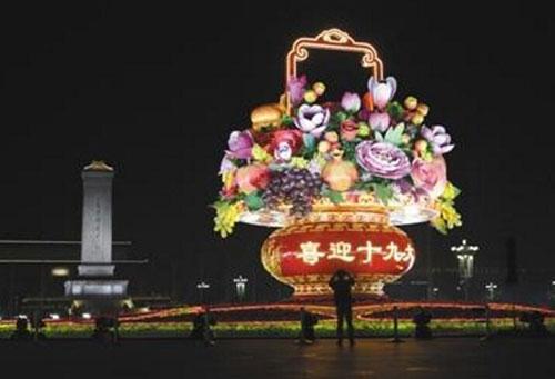 """国庆大花篮夜间放""""光彩"""" 地面花卉首次使用LED冷光源投射"""