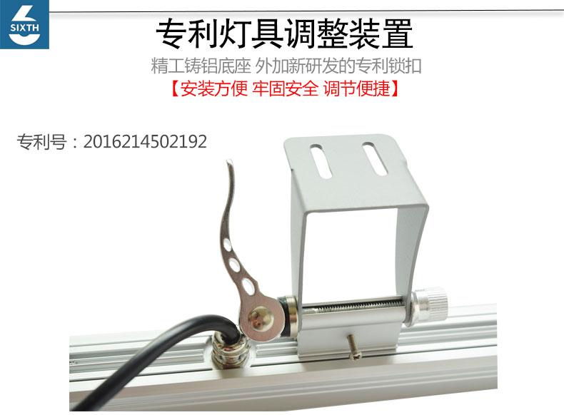 DG5007产品详细页模板_07